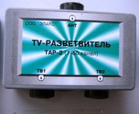Разветвитель антенный 2TV ТАР-2/1