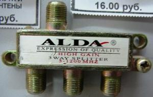 Разветвитель антенный 3TB ALDA метал(с F раз в компл)(5158)