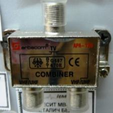 смесит МВ-ДМВ металич белый(121,120)