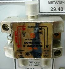 смесит спутн и обычн антены(250)