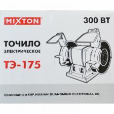 станок заточной MIXTON ТЭ-175мм300Вт 175*20*32 Точило