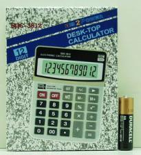 Калькулятор 3812 (KD-3812) 12 разрядов средний
