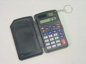Калькулятор 568(5568) 8 разрядов малый
