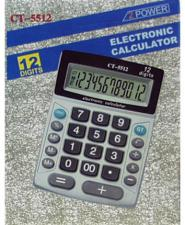 Калькулятор 5512 CT (12 разрядов) средний