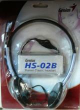 гарнитура GENIUS HS-02B
