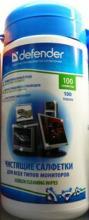 Влажные чистящие салфетки DEFENDER30102 д/монит.(туба)100шт