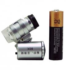 Микроскоп №9882(Х09) с подсв.(2ламп.+детек.)