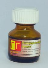 Глицерин гидразиновый флюс 10мл(стекло)