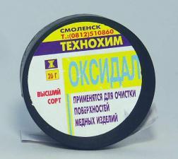Оксидал (для очистки поверхности медных изделий) 20г