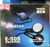 Наушники TECSUN E-505