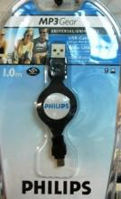 Шнур PHILIPS USB A шт-mini B 5P(SJM2121)