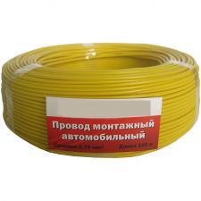 каб монтажный ПГВА авто 0,75 мм желтый