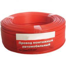 каб монтажный ПГВА авто 0,75 мм красный