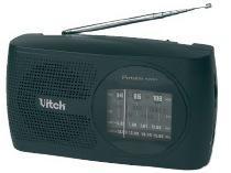 Радиоприемник VITEK-3587 сетевой 4 диапазона FM,AM,2 SW