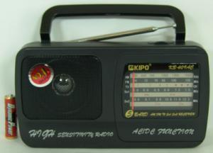Радиоприемник KB-409 сетевой 4 диапазона