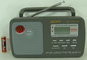 Радиоприемник KB-7077(7088)сетевой цифровой 4 диапазона
