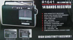 Радиоприемник MASON 1641 (AC/DC) AM/FM