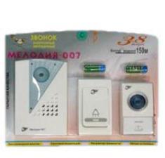 Звонок Мелодия 007 дистанционный безпроводный две кнопки на батарейках 120 метров