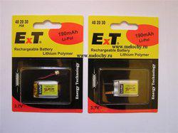 Аккумулятор для Bluetoo, MP3 ExT LP402030 (3.7V,190mAh,Li-PoI