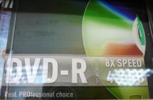 bulk DVD-R L-PRO-4.7Г конверт