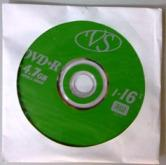 bulk DVD+R VS-4.7Г конверт