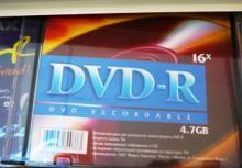 DVD-R VS-4.7Г