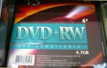 DVD+RW VS 4.7Г