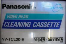 Видеокассета VHS-C чистящая PAN