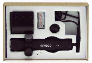 Прицел лазернный WDGD зеленый