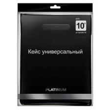 """чехол-подставка Platinum универсальный 10"""" для планшетов"""